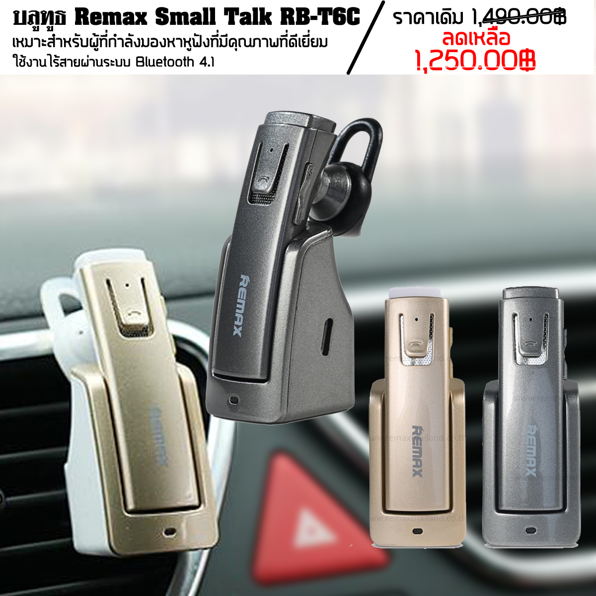 Remax Small Talk RB-T6C