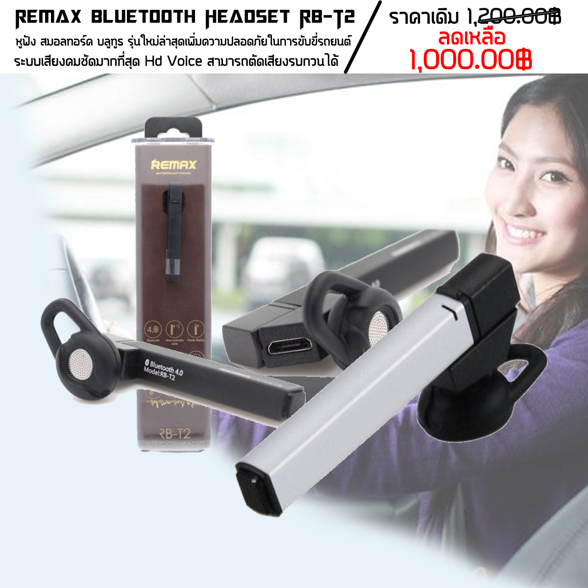 Remax Bluetooth Headset RB-T2