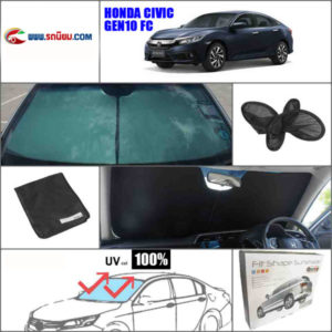 HONDA CIVIC Gen10 FC F-row (1 pcs)