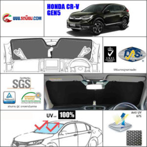HONDA CR-V Gen5 F-row (1 pcs)