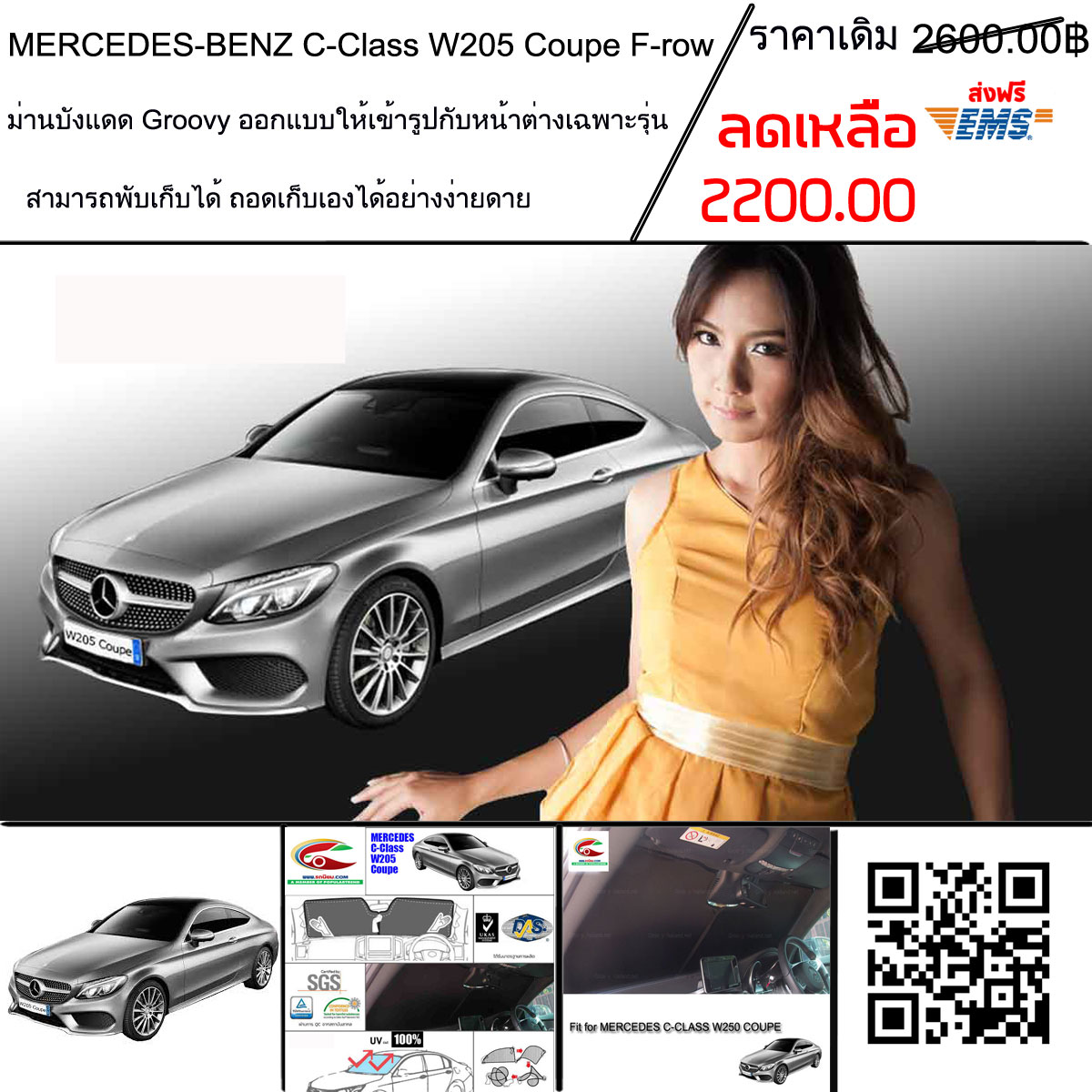 MERCEDES-BENZ-C-Class-W205-Coupe-F-row